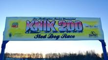 「クニック200マイルレース」完走!