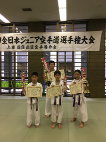 第28回全日本ジュニア空手道選手権大会