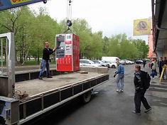 перевозка банкоматов краснодар