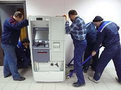 погрузка банкоматов краснодар
