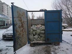 вывоз мусора бункером краснодар