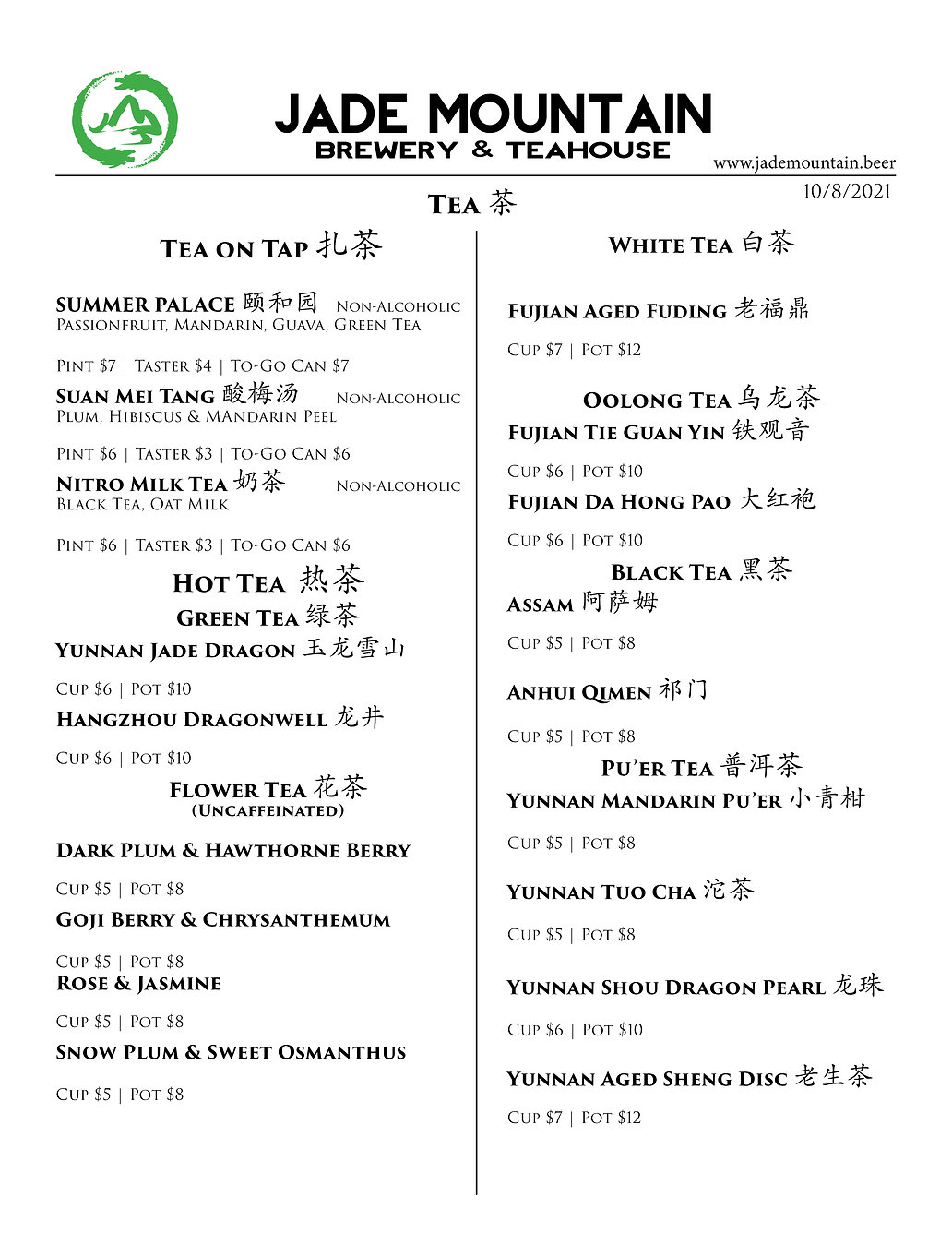 Tea Menu 10-8.jpg