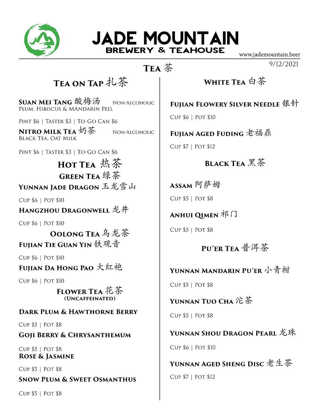 Tea Menu 9-12.jpg
