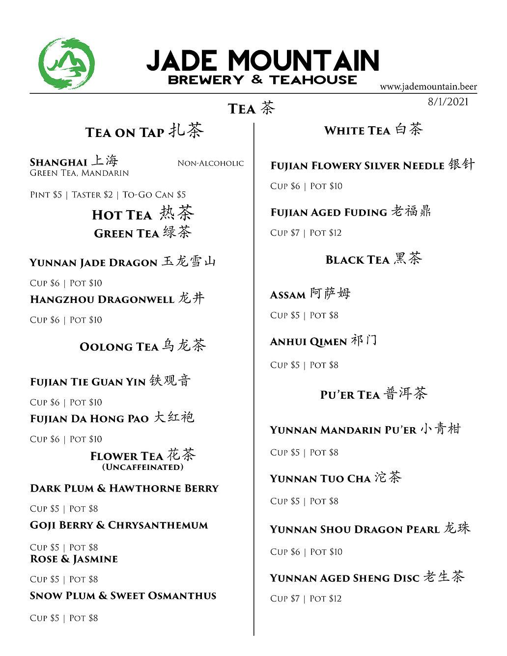 Tea Menu 8-1.jpg