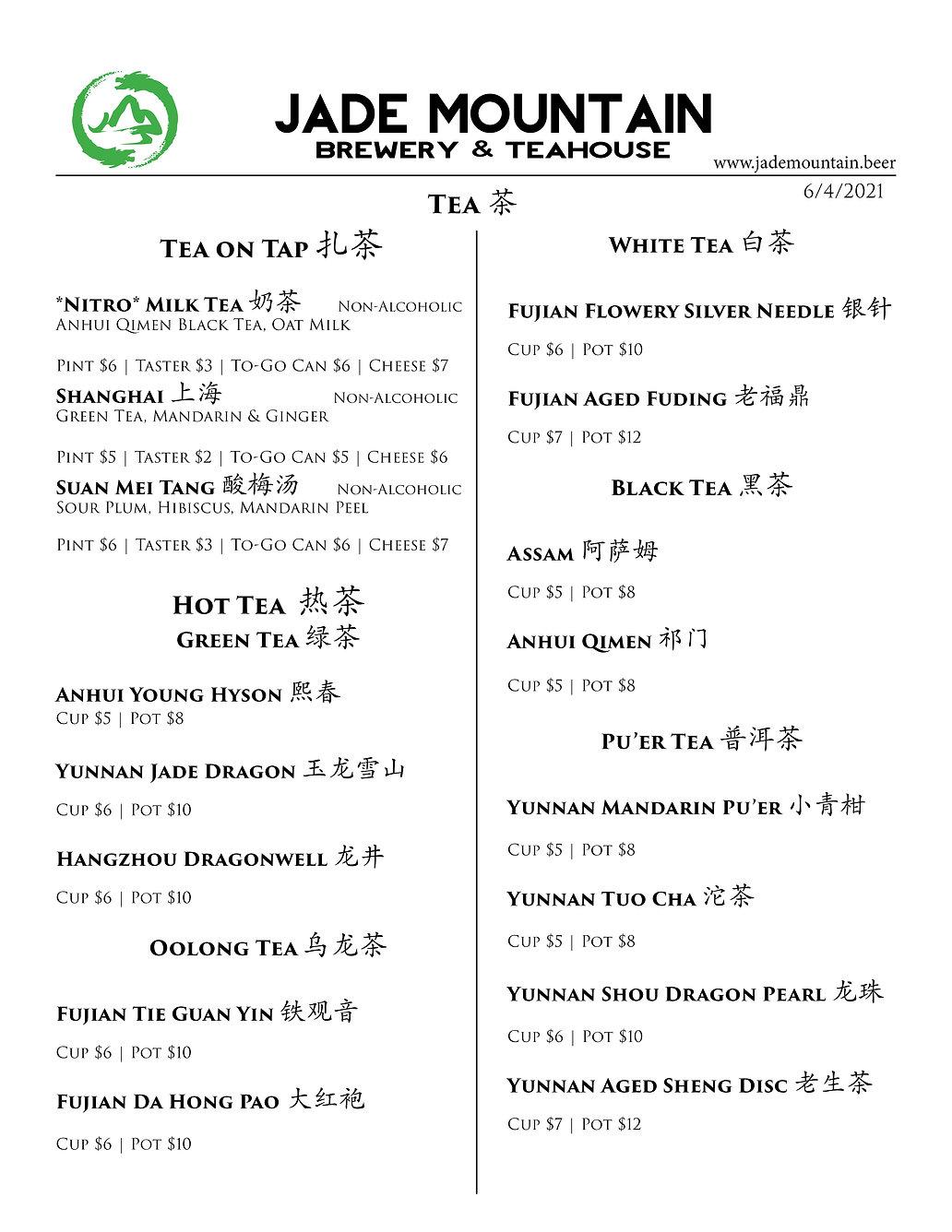 Tea Menu 6-4.jpg
