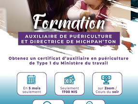 Formation Puéricultrice & Directrice de Michpah'ton