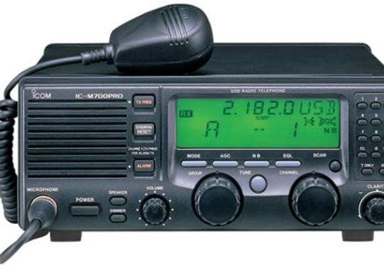 Rádio Icom marítimo SSB IC-M700PRO