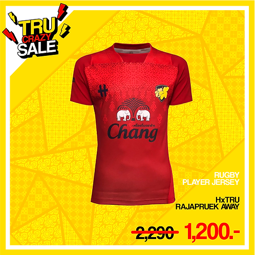 Thailand Rugby Player Jersey : Aways : Red