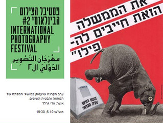 International Photography Festival