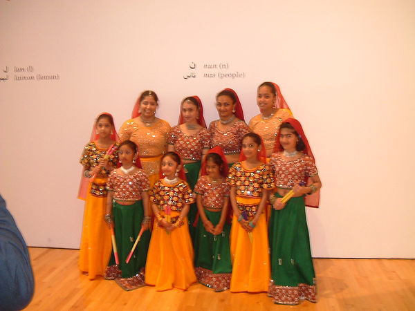Nkk Anuual performance at Queens Museum