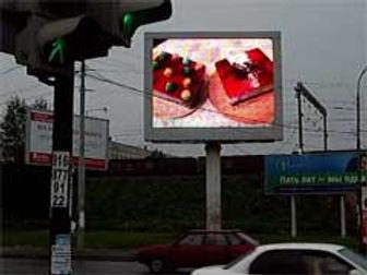 Fra videofestivalen out-video som var i flere byer i Russland