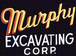 First Logo Circa 1952