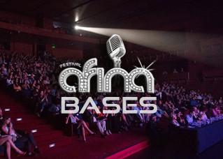 Descarga las Bases Festival Afina 2017