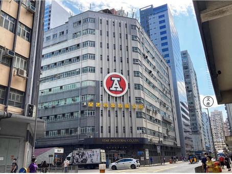 【新蒲崗香港製造 - 紅A】