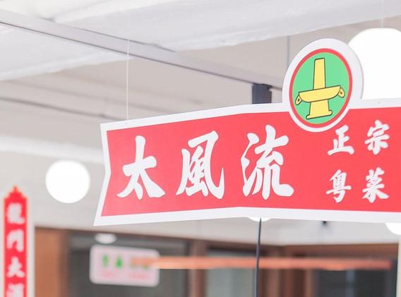 penhouse_hk_129096740_182236373630851_78