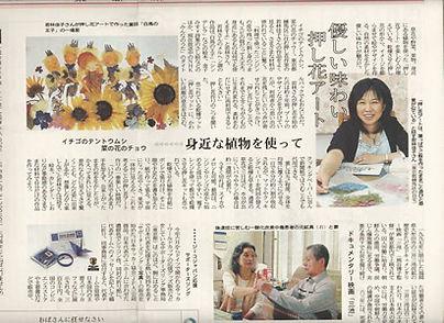 1新聞.jpg