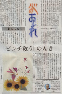 kyoudou8.jpg
