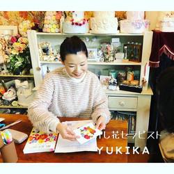 押し花セラピストご紹介  東京YUKIKA先生  心が疲れたり迷っていたらお声か