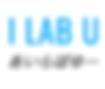 i_lab_u_logo.png