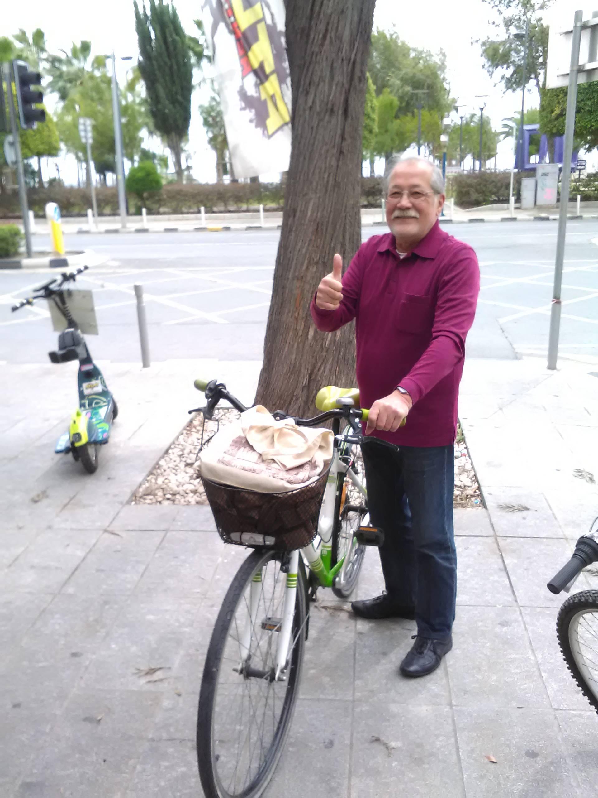 bike rentals atlas city
