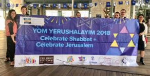 JICNY & Jodi Samuels – Transforming Jerusalem!