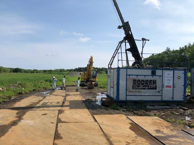 Hokkaido, Japan   Rodren Drilling