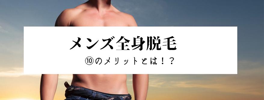 写真の美容メイクアップFacebookカバー 2.PNG