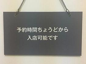 IMG_2280.jpg