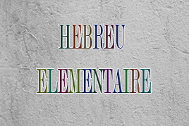 HEBREU ELEMENTAIRE