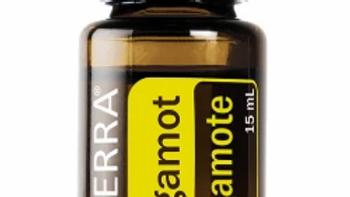 Bergamot Essential Oil - 15ml
