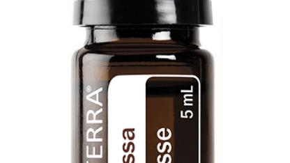 Melissa Essential Oil - 5ml