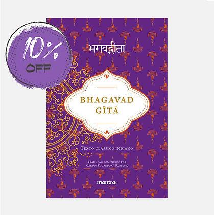 Bhagavad Gita - Série Texto Clássico Tradicional