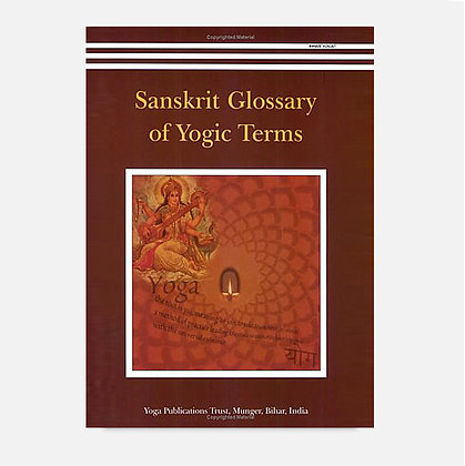 Sanskrit Glossary of Yogic Terms - Swami Yogakanti - Em inglês