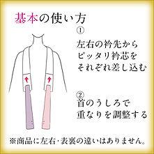 004_B.jpg