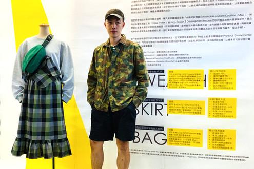 服裝設計師陳劭彥的時尚衝擊指數