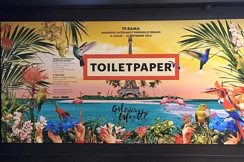 廁紙雜誌與拉法葉百貨
