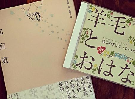 京都寂寞的故事