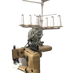 Máquina Usada Union Special