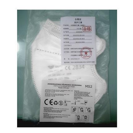kn95 mask packing.jpg