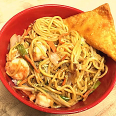 Kids Stir Fried Lo Mein Noodle