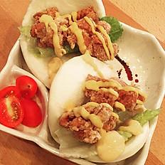 Chicken Bun (2pc)