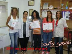 מאי 2011 סיום קורס