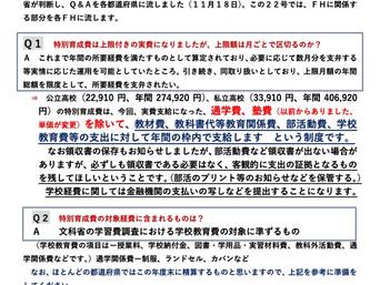 「ニュースレター22号・23号・24号」を公開