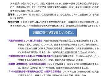「ニュースレター20号・21号」を公開