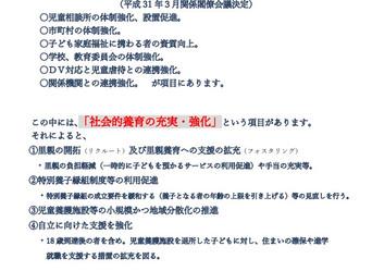 「ニュースレター12号」を公開