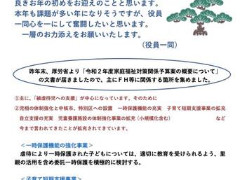 「ニュースレター25号」を公開