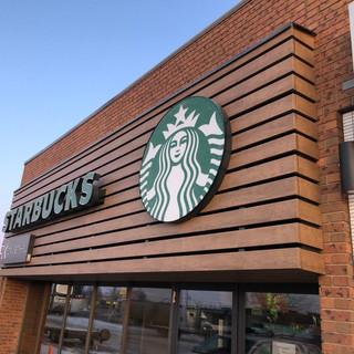 Starbucks, LUX knotty chestnut
