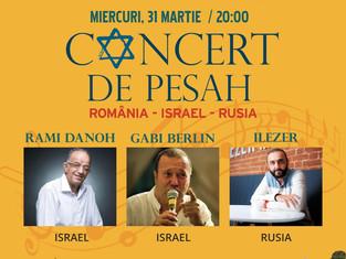 Концерт Канторов Румыния-Израиль-Россия