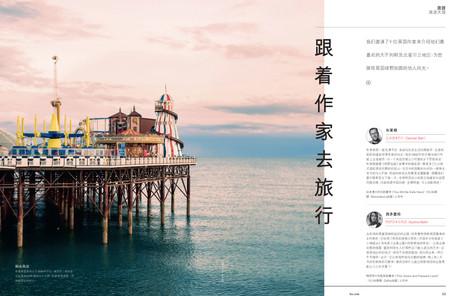 CHINA_Brighton_1.jpg