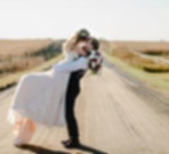 Iowa Wedding Venue